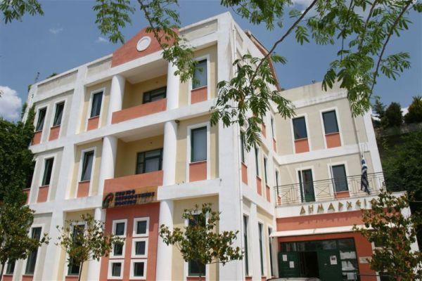 Θεσπρωτία: Προσλήψεις 4 ατόμων στο Δήμο Σουλίου