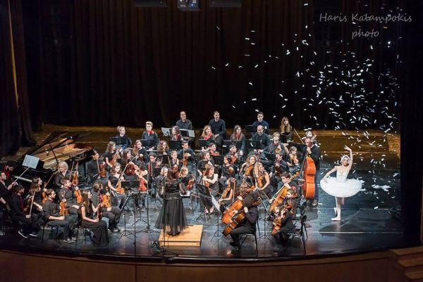 Γιάννενα: Αύριο η συναυλία της Νεανικής Ορχήστρας Ντο Ρε Μι   Πηγή: epirusnow.gr