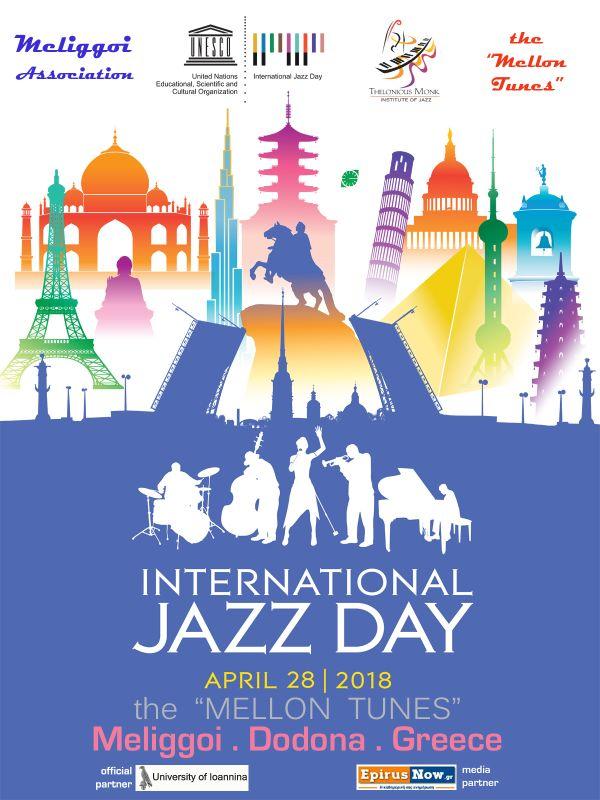 Γιάννενα: Παγκόσμια Ημέρα Τζαζ και έκθεση φοιτητών Τμήματος Εικαστικών Τεχνών & Επιστημών της Τέχνης, στην Πινακοθήκη Μελιγγών