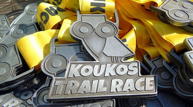 Πρέβεζα: Έρχεται το 3ο Koukos Race Trail Running στο Κανάλι