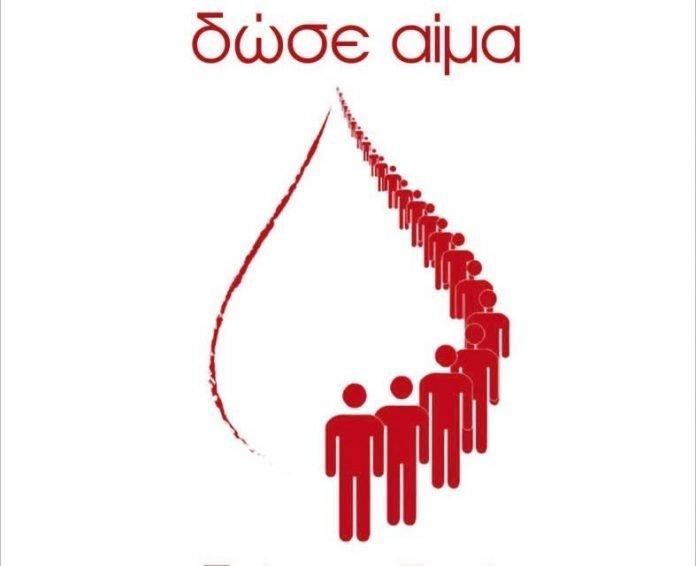 Γιάννενα: Εθελοντική αιμοδοσία από την 2η Τ.ΟΜ.Υ την Πέμπτη  Πηγή: epirusnow.gr