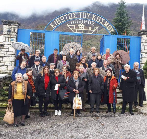 Άρτα: Μέρα αγάπης και προσφοράς από μέλη του Κ.Α.Π.Η. Δήμου Αρταίων στην Κιβωτό του Κόσμου