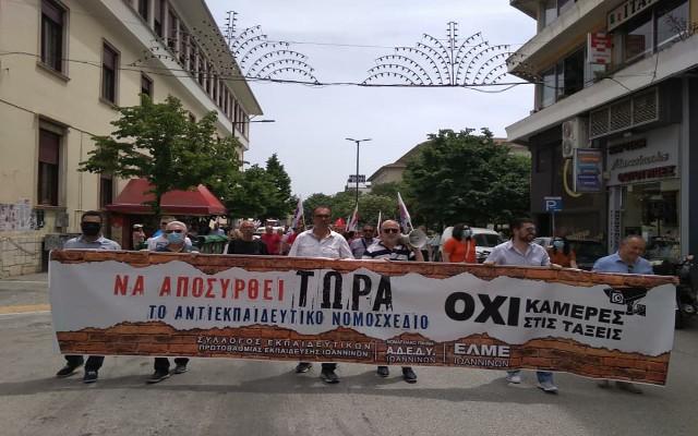 Γιάννενα: Κάλεσμα της ΑΔΕΔΥ Ιωαννίνων για την αυριανή απεργία