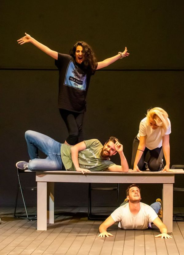 Γιάννενα: Πρεμιέρα αύριο για το «Καλιφόρνια Ντρίμιν» στο θέατρο ΕΗΜ