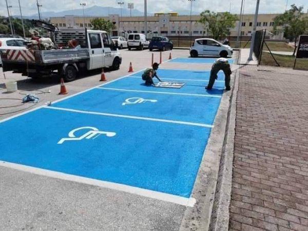 Γιάννενα: Θέσεις πάρκινγκ για ΑμεΑ στο Πανηπειρωτικό